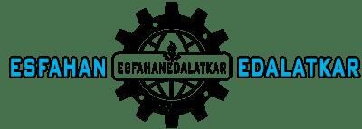 esfahanedalatkar